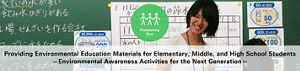 Promoting Eco Providing Environmental Education Materials for Elementary, Middle, and High School Students —Environmental Awareness Activities for the Next Generation—