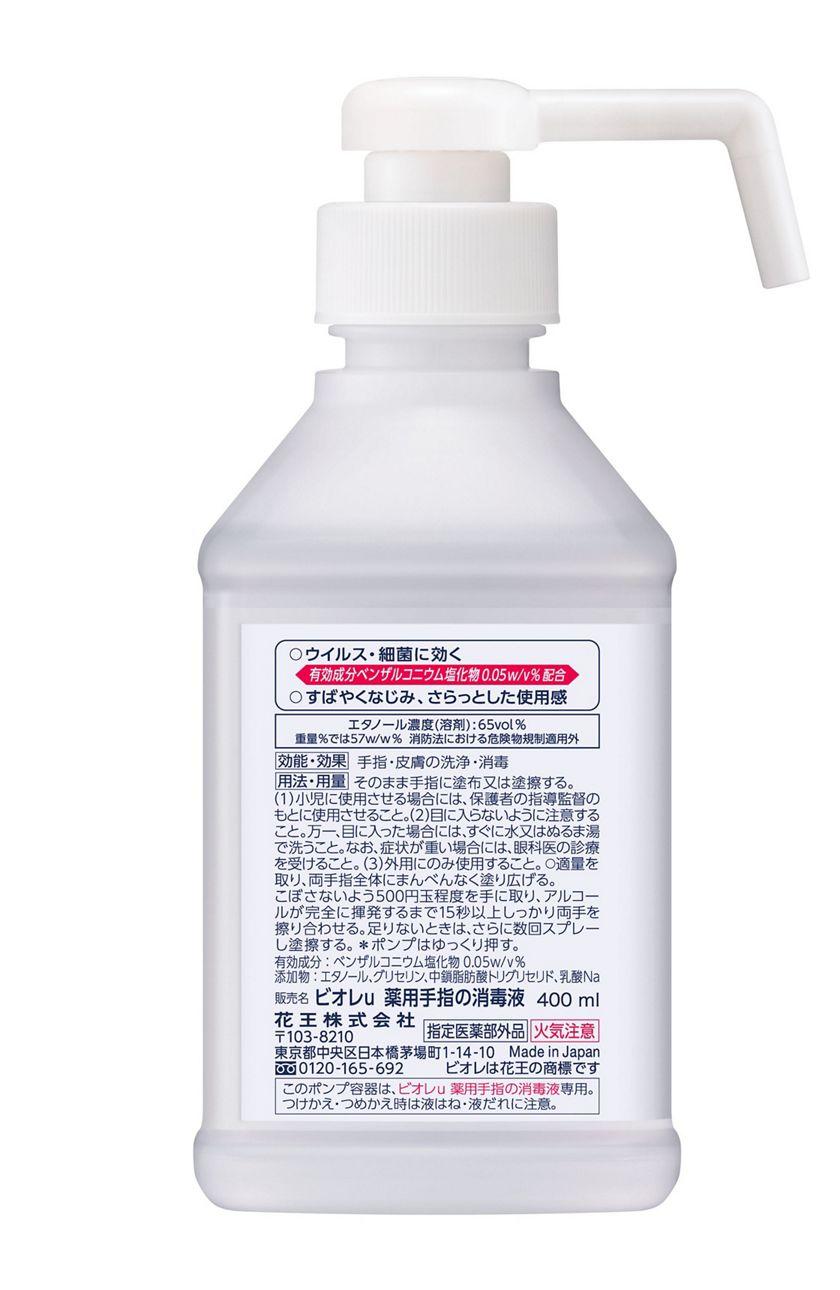 消毒液 アルコール濃度 キレイキレイ ①キッチンキレイキレイのアルコール除菌と普通の消毒用エタノールはどう